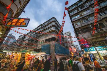 HONG KONG - CHU HẢI - THẨM QUYẾN - QUẢNG CHÂU - THANH VIỄN