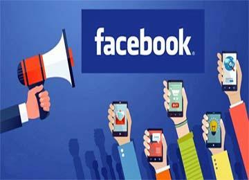 Nên hay không nên chia sẽ lên mạng xã hội