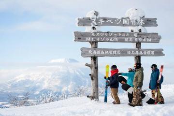 Du Lịch Nhật Bản Trượt Tuyết Fujiten : NARITA – YAMANASHI – TOKYO