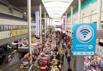8 điều miễn phí rất đặc biệt tại Seoul nhất định bạn phải biết