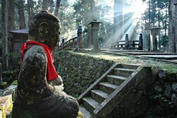 Du lịch Nhật Bản: Những điểm đến hấp dẫn mà ít người biết