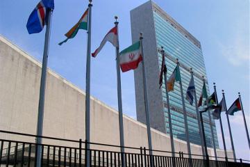 Trụ sở chính Tổ chức Liên Hiệp Quốc