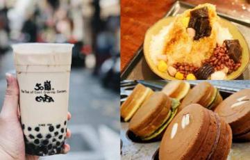 Những món ăn vặt đường phố của Đài Loan