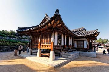 NGÀY 05: SEOUL - TP.HCM